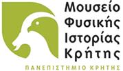 Πανεπιστήμιο Κρήτης - Μουσείο Φυσικής Ιστορίας Κρήτης / University of Crete – Natural History Museum of Crete