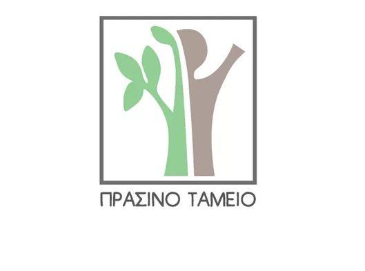 Το ΠΡΑΣΙΝΟ ΤΑΜΕΙΟ συγχρηματοδοτεί την υλοποίηση του εργου LIFE IGIC με χρηματοδότηση στο ΠΚ – Μουσείο Φυσικής Ιστορίας Κρήτης για το έτος 2019
