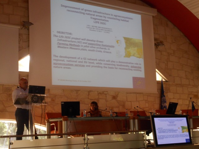 Presentation of the LIFE IGIC project at the 9th MOAN meeting