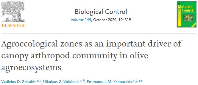 Δημοσίευση στο Biological Control Journal